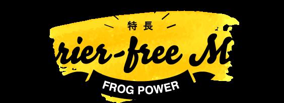 Barrier-free Merit